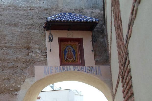 Arco de las Monjas- Turismo Palma del Río - Córdoba
