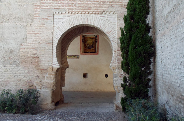 Puerta del Sol - Turismo Palma del Río - Córdoba