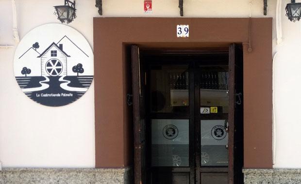 Gastrotienda - Turismo Palma del Río (Córdoba)